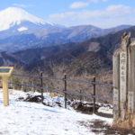 雪が残る大野山へバイクで行ってきた