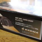 テント買い換え KERMA ランドライト2 KRT-309