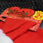 クリスマスツーリング2012準備