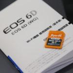 Eye-Fiと6DのWi-Fiを比較