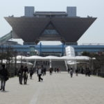 東京モーターサイクルショーへ行ってきた