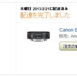 Canon キャッシュバックキャンペーンがやっていたけど・・・