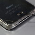 iPhoneケース買い換え
