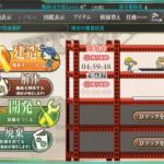 艦これビッグ7