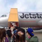 2013真夏の沖縄旅行 初日