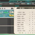 艦これ秋イベントE-6終了
