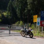 春岳林道ツーリング