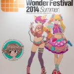 ワンダーフェスティバル 2014夏 フォトレポート フィギュア編
