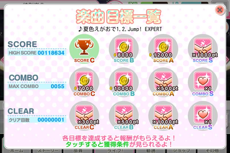 Screenshot_2014-11-04-22-39-44