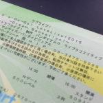 μ's 5thライブ チケット入手!