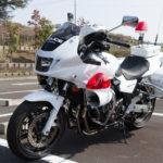 宮ヶ瀬湖で行われた二輪車安全運転講習会へ行ってきた