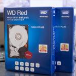 評判の良いWESTERNDIGITAL赤にHDDを買い換えてみた