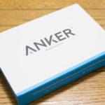 Anker モバイルバッテリ PowerCore 20100 購入