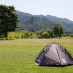 テント買い換え ライダーズワンタッチテント T2-275