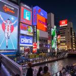 くいだおれの街・大阪へ夜行バスで観光してきた