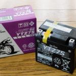 セロー250のバッテリー電圧チェック・バッテリー交換をした