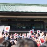 新年一般参賀と靖国神社へ初詣2018