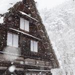 新宿からバスで行く、雪景色な白川郷の旅 2日目