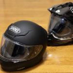 ヘルメット買い換え、オフロード用メットは辞めてSHOEI Z-7