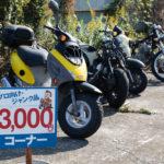 バイク3000円から販売。湘南ジャンクヤードへ行ってきた