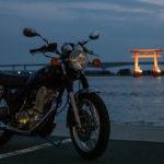 神奈川から浜名湖まで下道で行く日帰り500キロツーリング