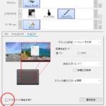 Windows10でPhotoshopが重い・安定しないときの解決法。