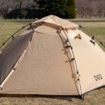テント買い換え ライダーズワンタッチテント T2-275 新型へ